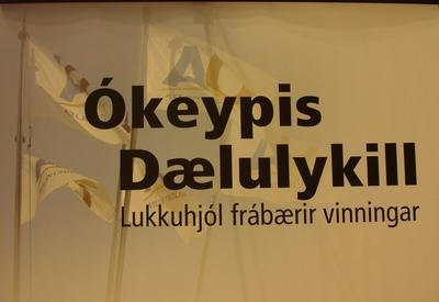 Okeypis.jpg